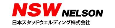 日本スタッドウェルディング株式会社